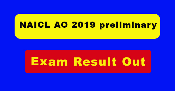 NAICL AO 2019 preliminary exam Result Out