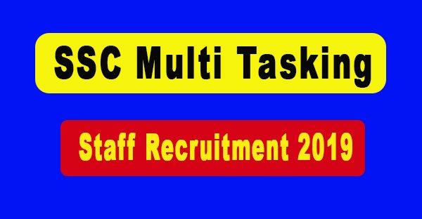 SSC Multi Tasking Staff Recruitment
