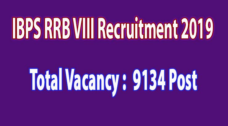 IBPS RRB VIII Recruitment 2019