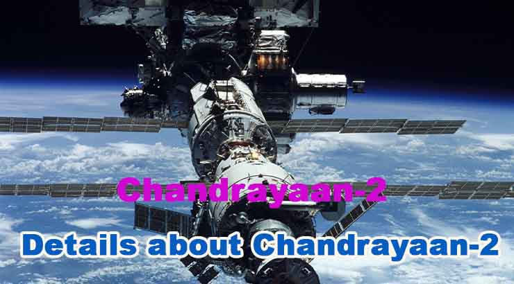 about Chandrayaan-2