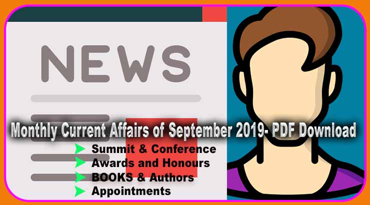 Monthly Current Affairs of September