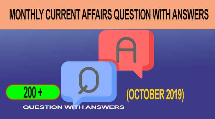 Monthly Current Affairs Question with Answers