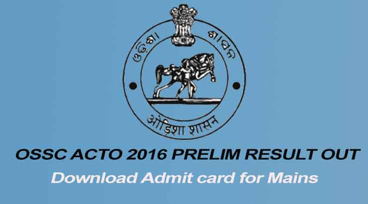 OSSC ACTO 2016 Prelim Result Out