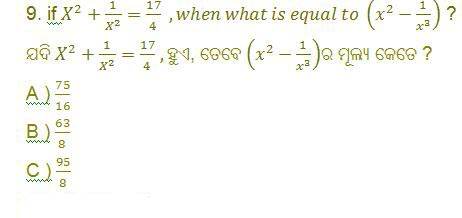 math equation 2