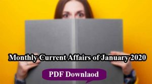 Monthly Current Affairs of January 2020