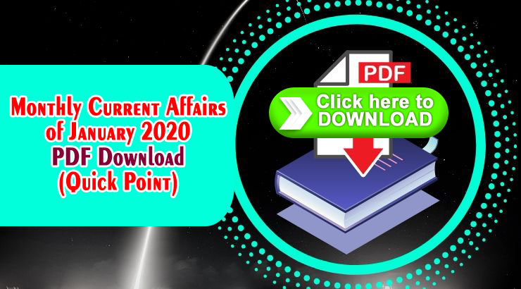 Monthly Current Affairs of January 2020 PDF