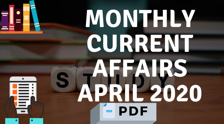 Monthly current affairs april 2020