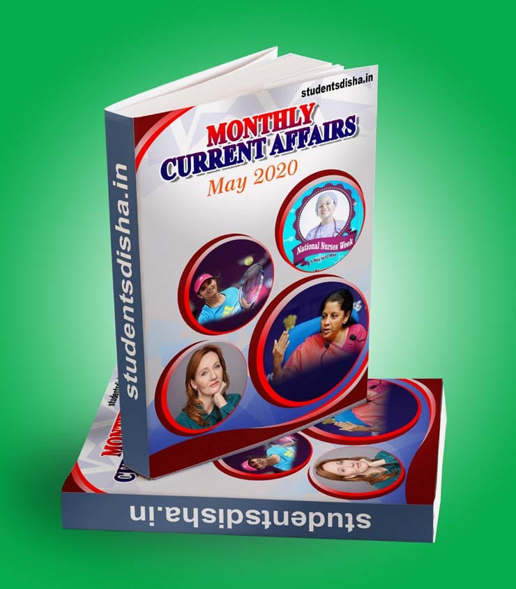 May Monthly Current Affairs 2020 pdf