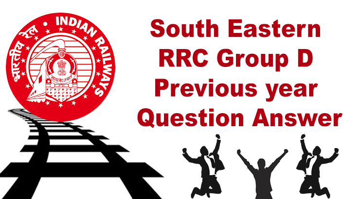 RRC Group D Previous year Question