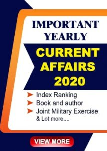 Important yearly current affairs 2020